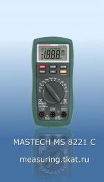 Mastech Мультиметр MS8221C